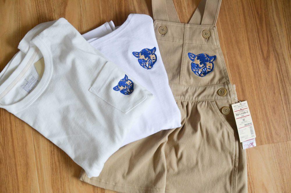 無印で作ったオリジナル刺繍入りの洋服。