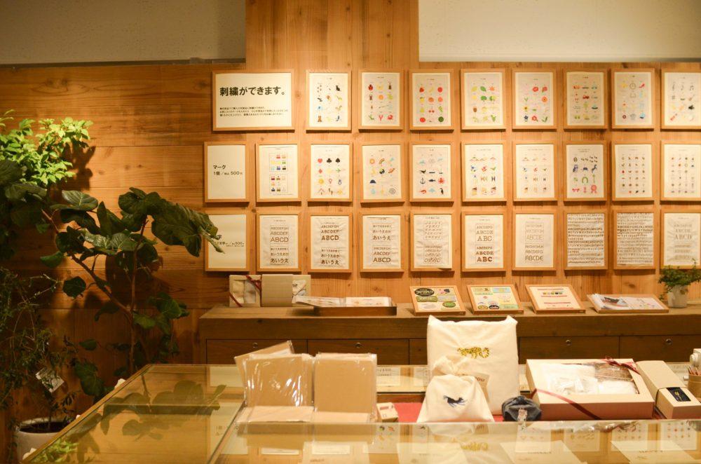 刺繍は、文字やモチーフなど、たくさんの種類のサンプルが用意されています。