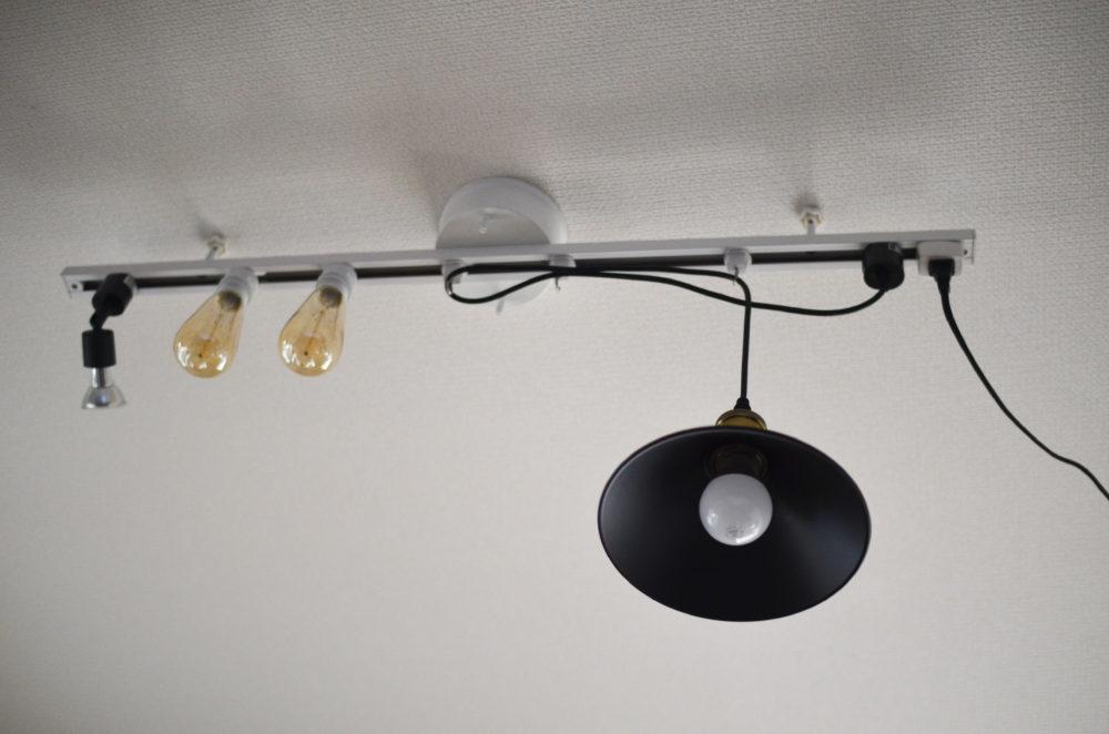 賃貸に取り付け可能なダクトレールに照明器具をつけた。