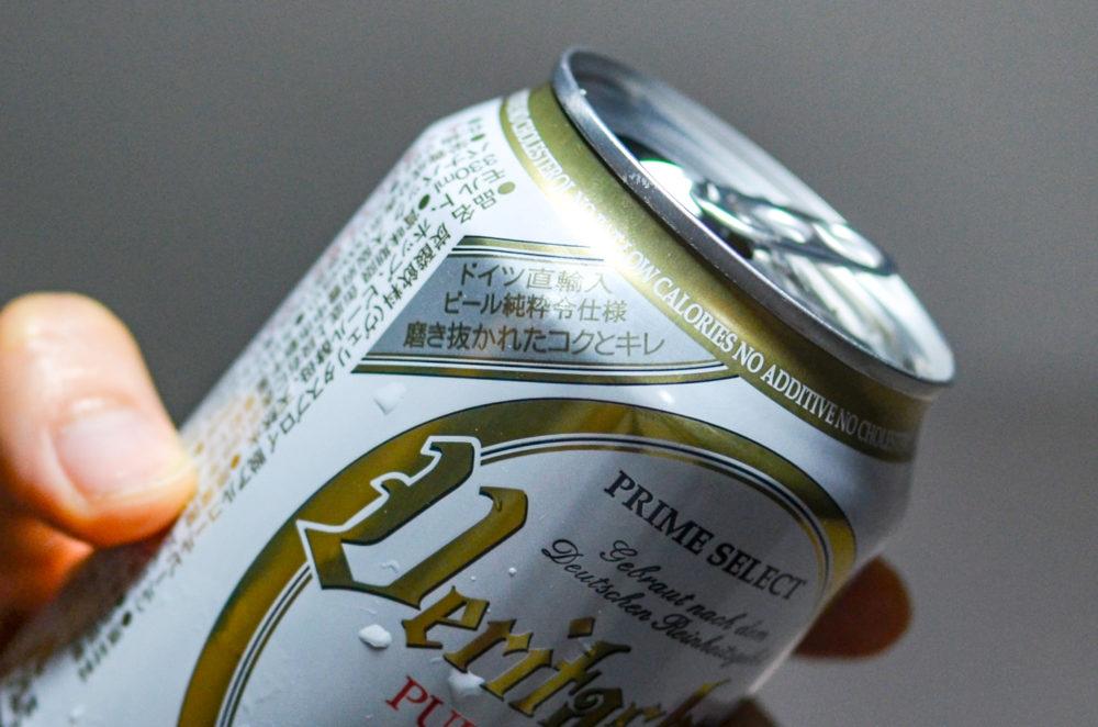 ヴェリタスブロイの缶のキャッチコピー