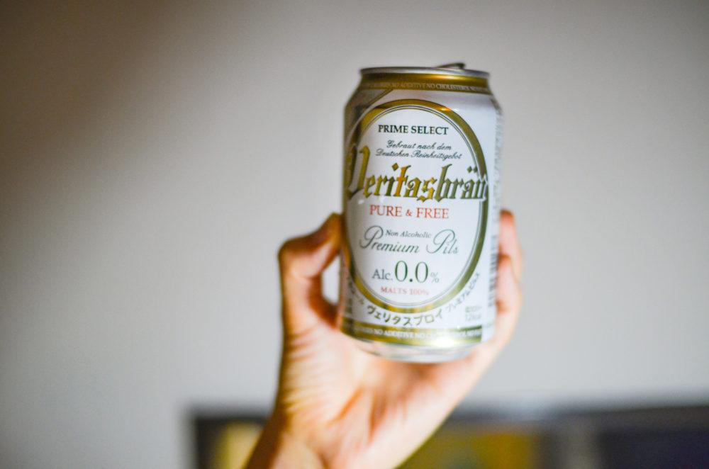 ノンアルコールのヴェリタスブロイのおしゃれな缶