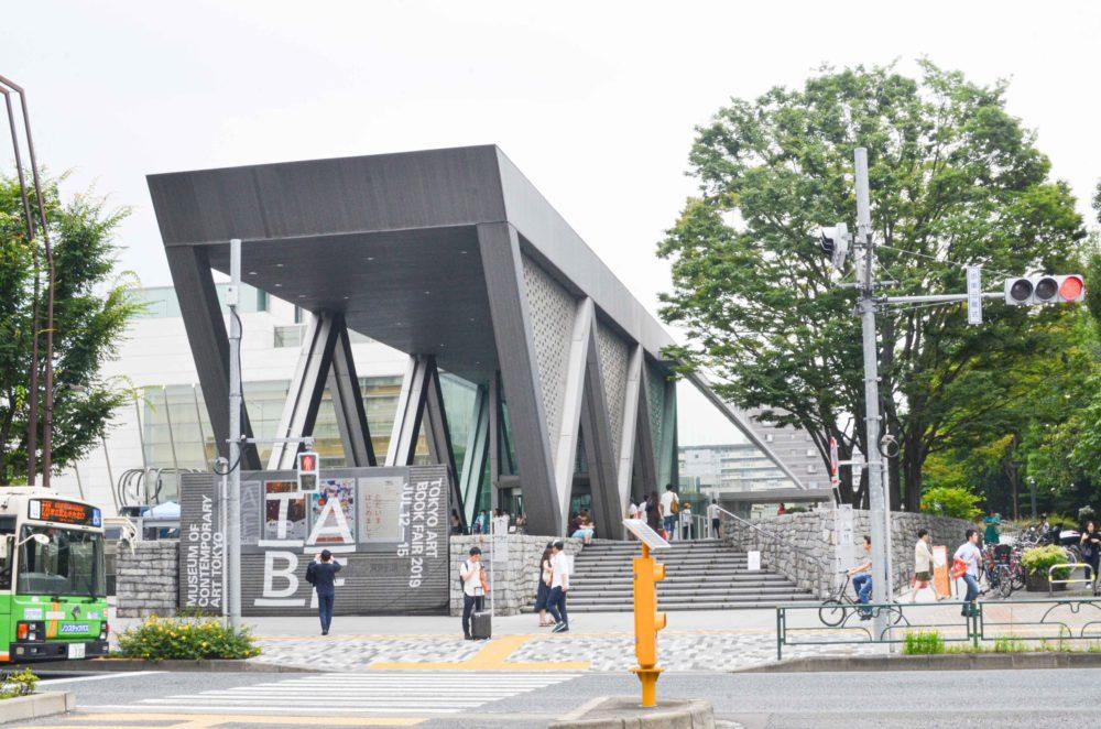 東京都現代美術館の外観。