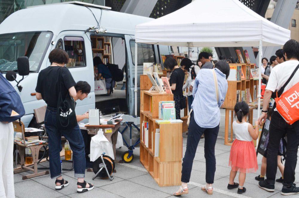 東京都現代美術館で開催されていた「TOKYO ART BOOK FAIR 2019」。
