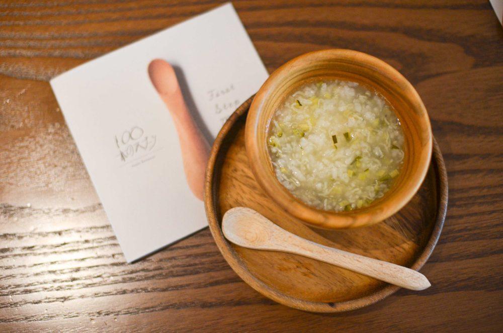 東京都現代美術館のレストラン「100本のスプーン」の離乳食。