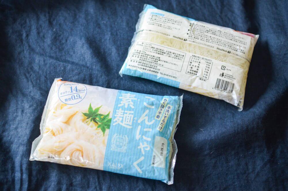 水洗いで食べられるこんにゃく素麺。