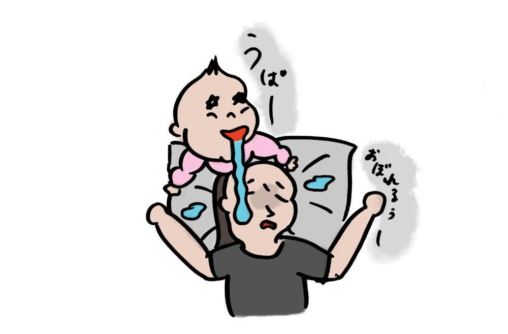 7ヶ月の娘が顔にヨダレを垂らしてきて早朝に起こされるイラスト。