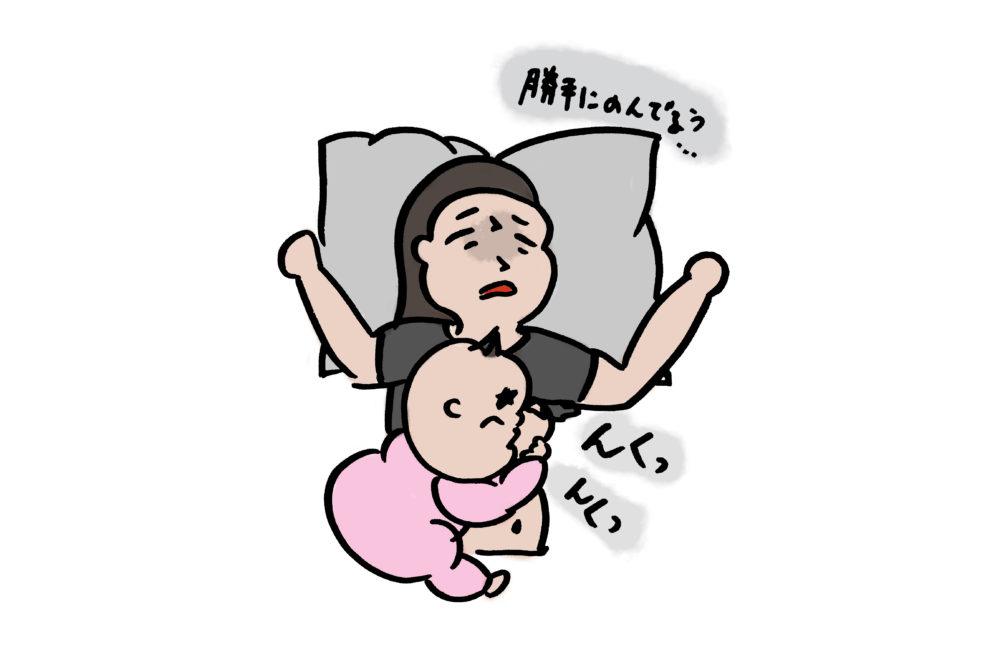 7ヶ月の娘が勝手におっぱいを飲んできて早朝に起こされるイラスト。