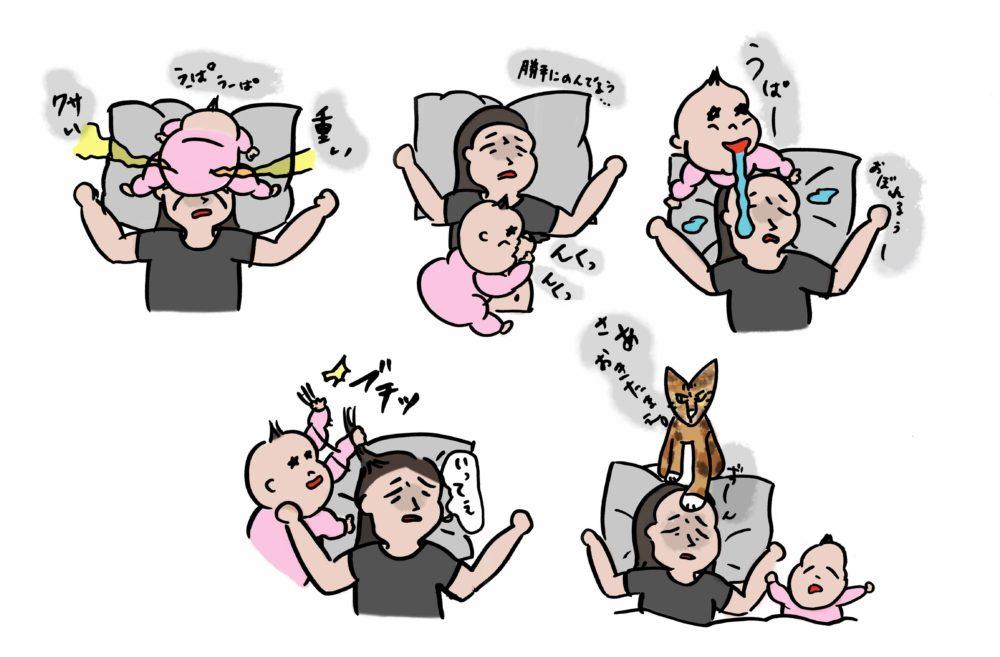 7ヶ月の娘と飼い猫に早朝四時に起こされるイラスト。
