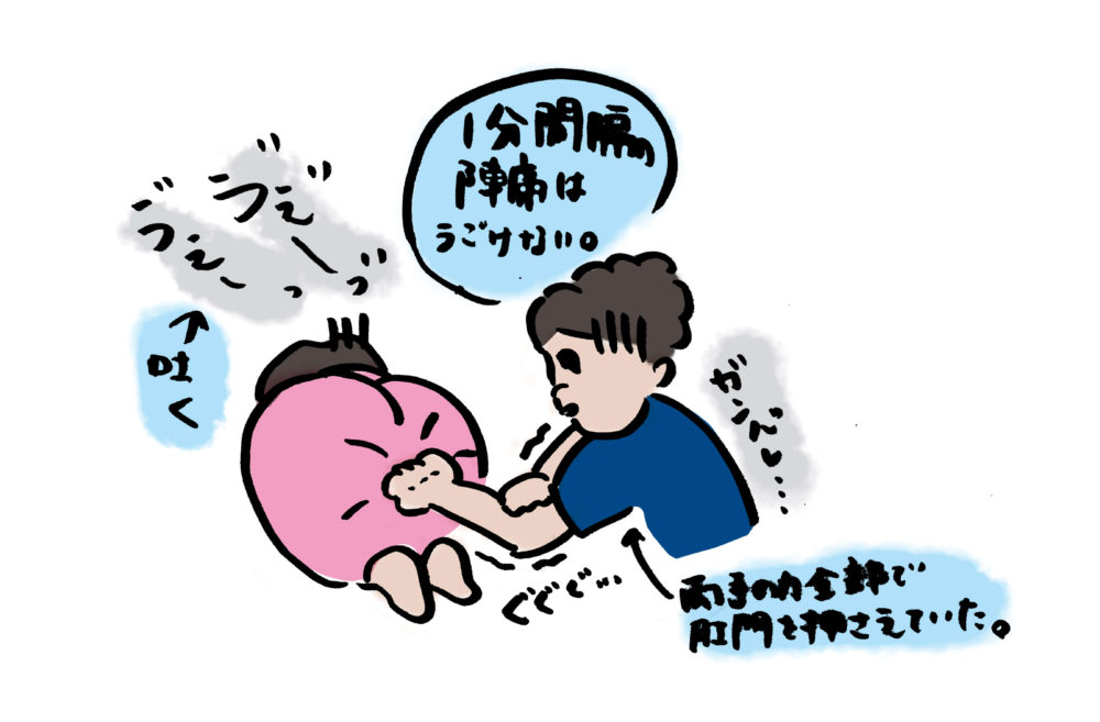 陣痛1分間隔から分娩台直前の痛みに耐えるだっこ。