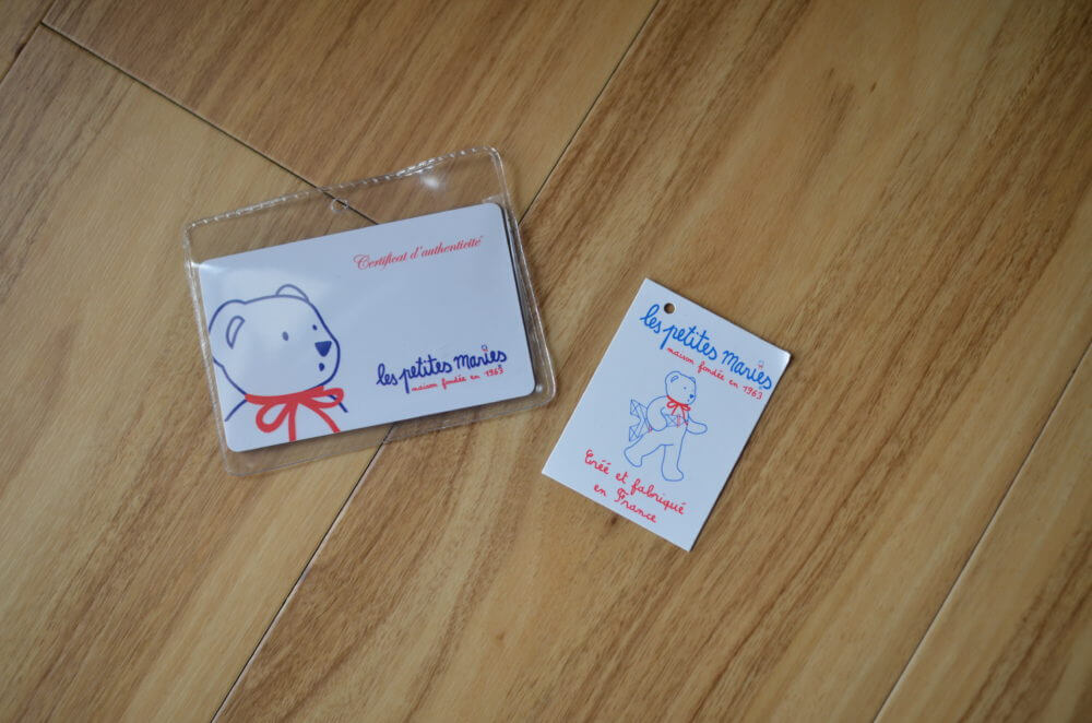 Les Petites Maries(レ・プティット・マリー)のシリアルナンバー入りカード