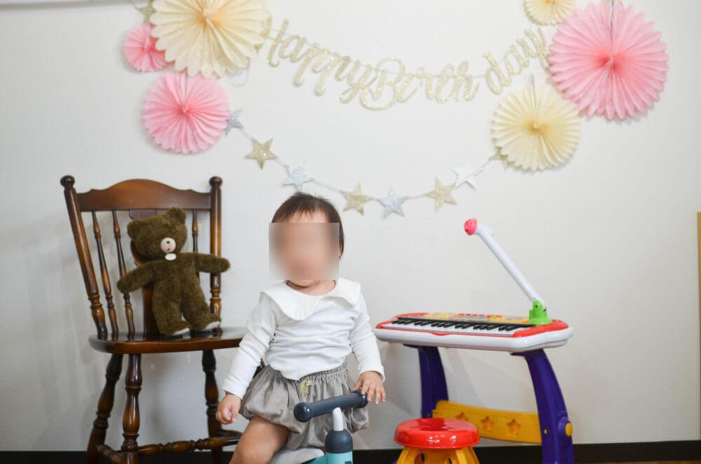 誕生日に作った記念撮影ブース