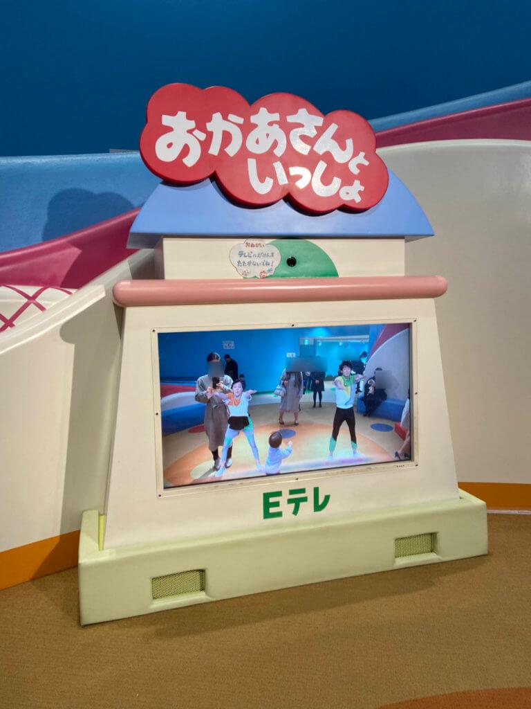 NHKスタジオパーク「おかあさんといっしょ」モニター