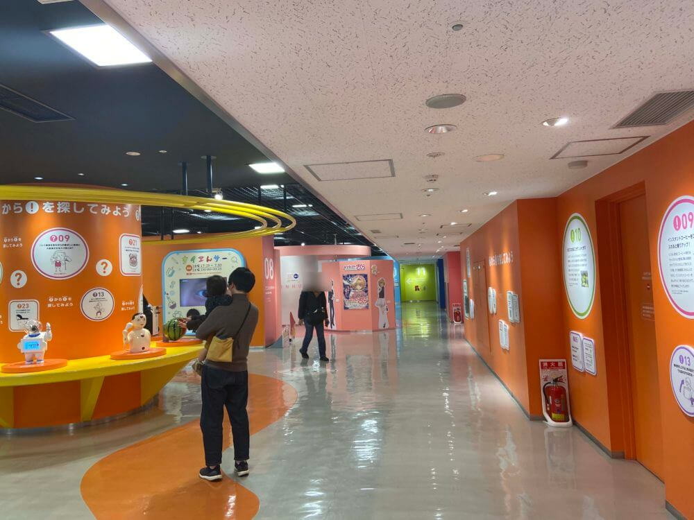 NHKスタジオパーク「はてなルーム」