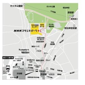 NHKスタジオパークアクセスマップ