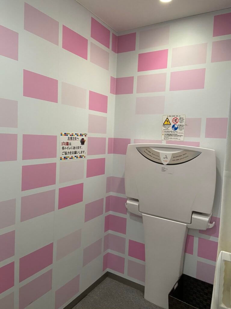 NHKスタジオパーク授乳室のベビーシート